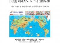 [옥션] 올킬 홈플러스 상품권 10만원/지류교환가능 (96,000/0)