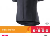 [aliexpress] 싸이클링 남성용 반팔 ($19.93/fs)