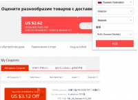 [알리] $24.97 이상 구매시 $3.12 할인쿠폰 받기