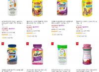 젤리형 영양제 모음 (가격 다양)