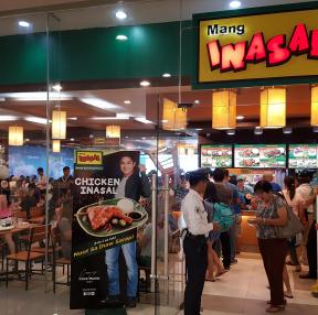 필리핀 식당