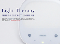 [아마존]필립스 에너지업 라이트 테라피 ($109/무료)