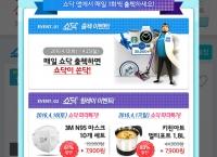 [K쇼핑-쇼닥경유]키친아트 멀티 전기포트1.8L  (7,900원/무료배송)