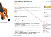 [amazon] Thule - RideAlong Child Bike Seat ($189.95, Free)