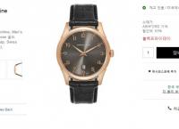 [애쉬포드]해밀턴 Jazzmaster Thinline Men's Watch ($199/한국 무료직배송)