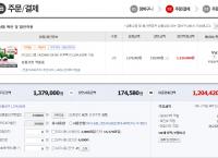 엘지 14인치 그램 14ZD960-GX76K 11번가 15만원 할인행사 카드2%해서 대박 할인하네요