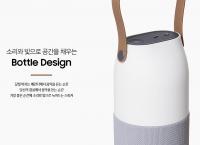 [삼성몰] 보틀 블루투스 삼성 스피커 (64,600원/무료)