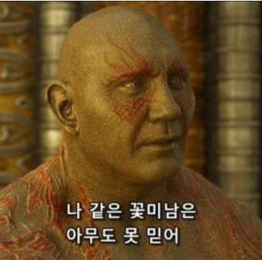할리우드 미남배우
