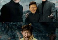 고개드세요 손흥민씨