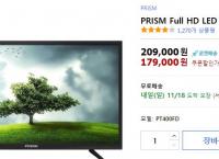 (쿠팡)PRISM Full HD LED 40 TV_179,000원