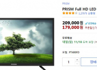 (쿠팡)PRISM Full HD LED 40 TV_179,000원