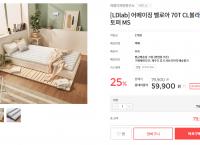 가격도 소재도 모두 어메이징~한 '어메이징 토퍼'를 소개합니다 ! 오늘도 내일도 꿀잠자고 상쾌한 아침을 시작하세요!!