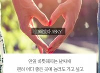 [옥션] 한경희 죽마스터기 HFM-1000 (62,900/무료)