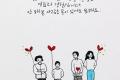 """[감동] 법륜스님의 희망편지 """"인간관계는 습관입니다"""""""