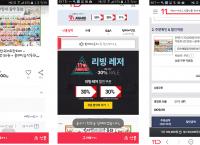칸타빌레 음악동화 11번가 30% 쿠폰 적용 핫딜!!!