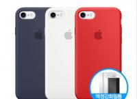 애플 정품 아이폰7 실리콘 케이스(액정강화필름 2매 증정)