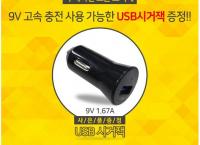 [옥션] 차량용 오토슬라이드 고속무선충전거치대 송풍구거치대+흡착식거치대+USB시거잭 (34,800원/무료)