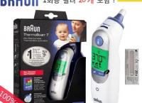 [큐텐] 오늘의 특가 브라운체온계 7 IRT6520   ( 46,200원 / 무료배송 )