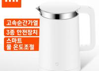 샤오미 전기포트 (내부 완전 스테인리스/33,000원)