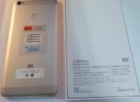 [큐텐] 6.44인치 리니지 머신 샤오미 미맥스 스마트폰(장바구니$20 쿠폰 사용시 169,800원)