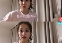 귀여운 박보영의 농사후기