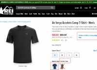 [rei] Arc'teryx Accelero Comp T-Shirt - Men's ($28.83/ Free$50+ or $5.99)
