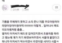 서울대 효과.. 부럽