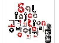 [YES24] 철통보안:SQL INJECTION -SQLi 공격과 방어의 원리 (27,000 / 0)