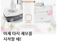 [신세계몰] 봄맞이 시작하나봄? IPL 레이저 제모기 /피부관리기