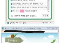 3-11반 학생 전원 서울대 합격 ㅎㄷㄷ