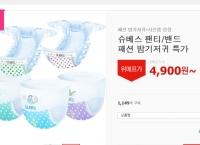 [위메프] 슈베스기저귀, 아기 밤기저귀로 굿   (4,900/0)