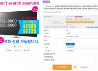 [큐텐]LG UHD TV 65인치 65SJ8000모델 관부가세 포함 1,900,000원