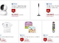 25%할인 최신형 차이슨 무선청소기 (149,000원 / 무배)