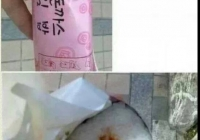 왕돈까스 김밥