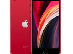 Apple 아이폰 SE 2세대 128기가 (593,680원)
