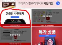 [사전예약] 샤오미 스마트 미밴드 4 31,900원 (정식 한글판, 샤오미 정품)
