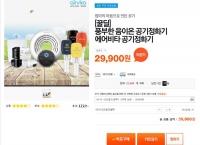 [네이버스토어팜]디디존 DK-1100 USB 키보드  (3,900원/무료)