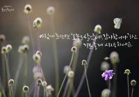 """[감동] 법륜스님 한마디 """"지금 행복하기"""""""
