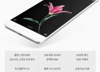 [큐텐] 샤오미 미맥스 6.44인치 최고의 스마트폰(166600원/한국까지 무료)
