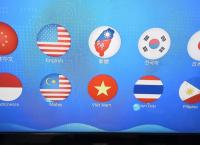 [evbox 정품] 새제품 iptv EVPAD EVBOX 3R +/Plus 4G32G 셋톱박스 무료 tv 박스 라이브/vod/HK/TW/US/Malay/싱가포르/한국/일본/태국 재생