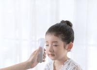 샤오 Mijia 적외선 스마트 체온계 ($24.47 /무배)
