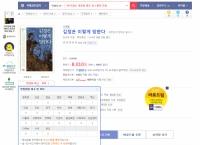 [인터파크] 을의노래 (14,000원/무료)