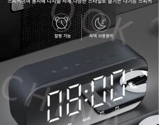 다기능 H8 블루투스 스피커 (23,000원 /무료배송)