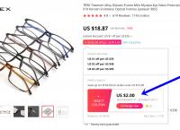 알리] Fonex 티타늄 합금 안경테 $16.87 / 무료배송