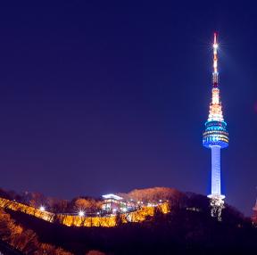 남산타워입니다