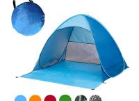 초경량 야외 하이킹 비치 텐트($25.80/한국까지 무료)
