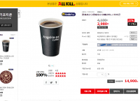 [옥션] 엔젤리너스 아메리카노 기프티콘 1인당 10개 구매제한 스마일페이로만 결제 가능 [2980원/무배]