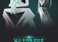 [큐텐]NEW 신상품 출시 게이밍 의자 레이싱 의자(56,500원 /무료배송)