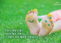 """[감동] 법륜스님의 희망편지 """"행복한 사람"""""""