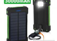 [알리] 태양열 보조배터리 충전기 &랜턴( $10.38 / 배송료$2.11)